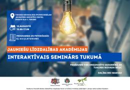Tukuma novada MJIC notiks jauniešu līdzdalības akadēmijas interaktīvais seminārs